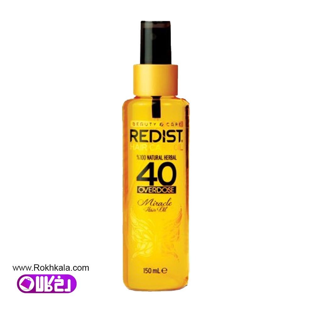 روغن مراقبتی مو  ۴۰ گیاه ردیست REDIST