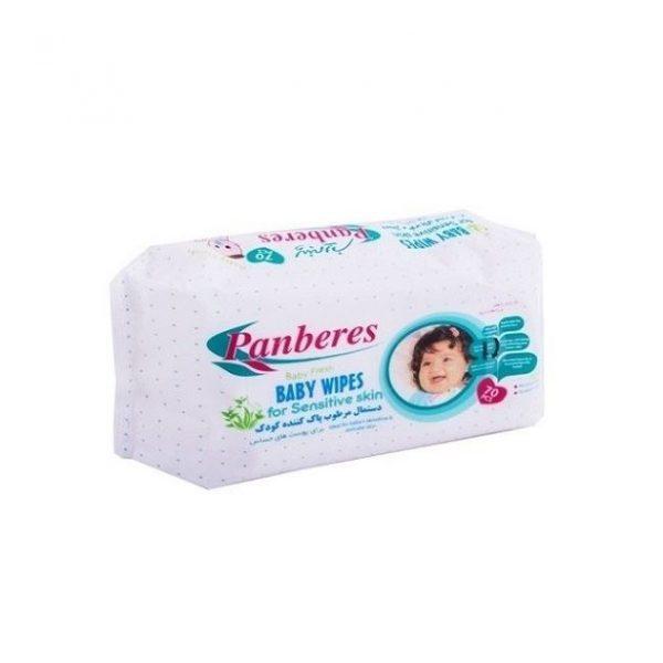 دستمال مرطوب پنبه ریز پاک کننده کودک برای پوست های حساس