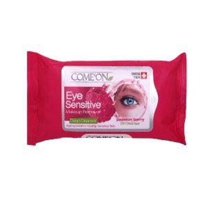 comeon eye sensitive mackup remover wipes