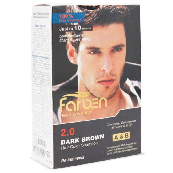 شامپو رنگ مو مردانه فاربن قهوه ای تیره 2.0 حجم 300میل Farben