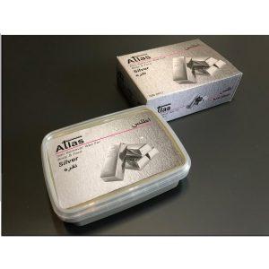صمغ اطلس نقره Atlas